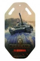 Ледянка World Of Tanks (92 см) Т58180